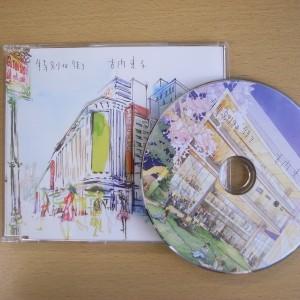2010銀座三越古内東子 013