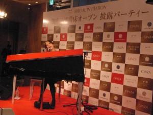 2010銀座三越古内東子 005