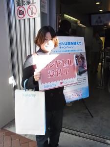 いいこと宣言2011,1 007