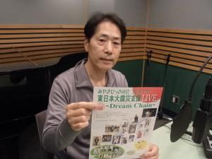 チャリティーコンサートのフライヤーを手に稲垣潤一さん